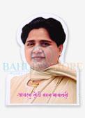 Iron Lady Mayawati Sticker (2 Pcs)