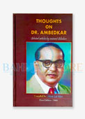 Thoughts On Dr. Ambedkar