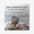 The Chamcha Age An Era Of The Stooge