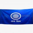 Ashok Chakra Jai Bhim Blue Flag 60 x 90 inches