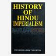 History of Hindu Imperialism