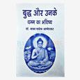 Buddh or Unke Dhamma ka Bhavishya