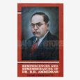 Reminiscences and Rememberances of Dr. Ambedkar