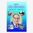 Bheem Charit Manas (Mahakavy)