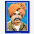 Sahuji Maharaj Poster 18 x 23 inches